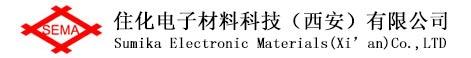 住化电子材料科技(西安)有限公司