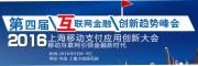 hezuo_180x60_29 +中国风险投资论坛