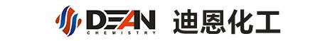 杭州临安迪恩化工有限公司
