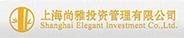 上海尚雅投资管理有限公司
