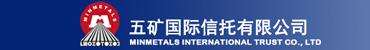 五矿国际信托有限公司
