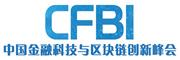 第二届中国互联网金融企业家年会2016