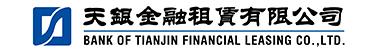 天银金融租赁有限公司