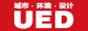 UED雜志社