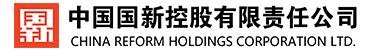 中国国新控股有限责任公司