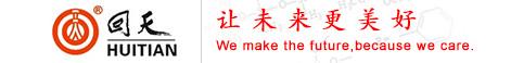 广州回天新材料有限公司