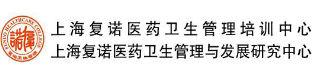 上海复诺医院投资管理有限公司