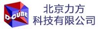 北京力方科技有限公司