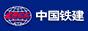 中铁十二局集团建筑安装u乐国际娱乐官网app有限公司