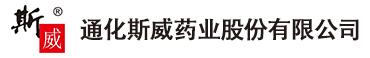 通化斯威药业股份齐乐娱乐