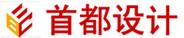 北京首都工程建筑設計有限公司