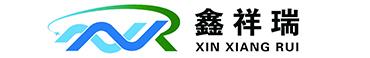 安庆市鑫祥瑞环保科技白小姐救世灵码图库