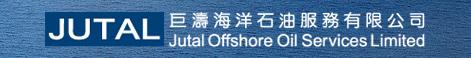 巨涛海洋石油服务有限公司