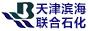 天津滨海联合石化物流有限公司