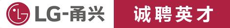 ��波�方痧��d化工有限公司