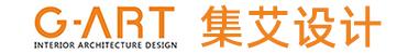 集艾室內設計(上海)有限公司