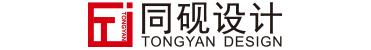 上海同硯建筑規劃設計有限公司