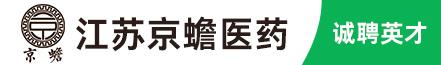 江蘇京蟾生物資源開發有限公司