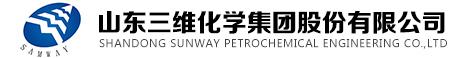 山�|三�S石化工程股份有限公司